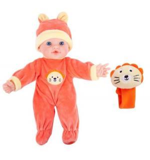 Пупс  Моя первая кукла Бекки с игрушкой, цвет: оранжевый 30 см Mary Poppins