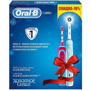 Набор электрических зубных щеток  Pro 500 и Stages Power Frozen Oral-B