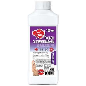 Лосьон с  антибактериальным эффектом для рук , 100 мл MiniMax