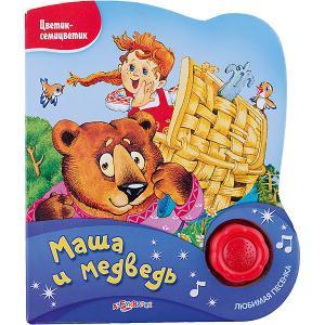Книга со звуковым модулем Маша и медведь Азбукварик