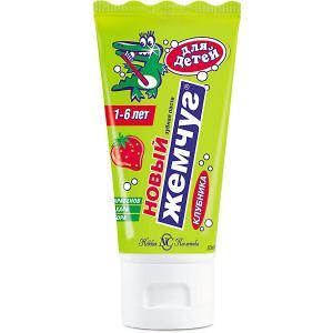 Зубная паста для детей Новый Жемчуг Клубника, 50 мл Невская косметика