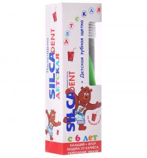 Зубная паста + щетка  со вкусом колы, 65, цвет: зеленый Silca