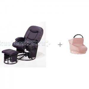 Кресло для мамы  Metal Glider с накидкой-снудом кормления RinKa studio Tutti Bambini