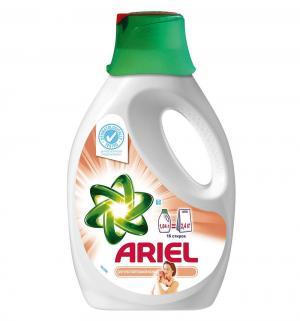 Стиральный порошок  для чувствительной кожи, 1.4 л Ariel