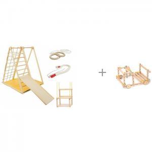 Деревянный игровой комплекс Березка Малыш и масштабный конструктор Эврика Small Kidwood