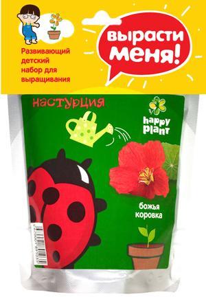 Набор для выращивания Настурция (детская серия) Happy Plant