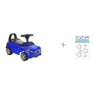 Каталка  Mercedes JY-Z01С MP3 и световозвращающие наклейки Cova Звездочки RiverToys