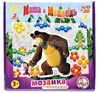 Маша и Медведь Мозаика с аппликациями Тридевятое царство