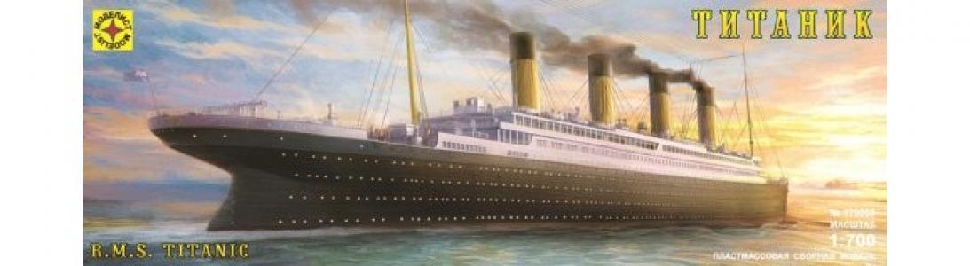 Модель Лайнер Титаник Моделист