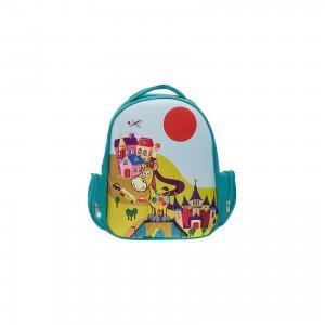 Рюкзак Жираф, цвет мульти 3D Bags