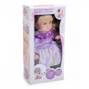 Кукла интерактивная Алё Лёля ZY856168 Zhorya