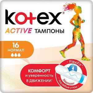 Тампоны  Active Normal, 16 штук Kotex