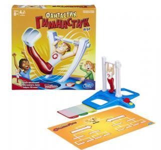 Настольная игра  Фантастик-Гимнастик Hasbro Games