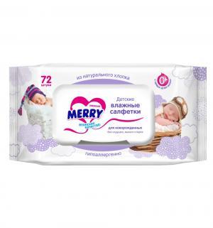 Влажные салфетки для новорожденных без отдушки, 72 шт Merry