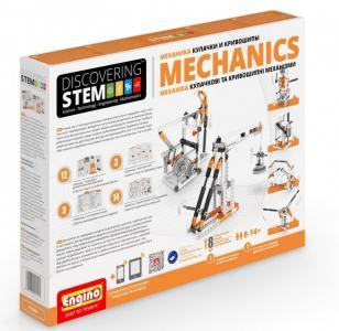 Конструктор  Discovering Stem Механика: кулачки и кривошипы Engino