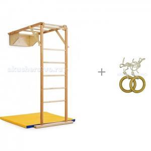 Деревянный складной спортивный уголок Жираф и кольца деревянные Kidwood