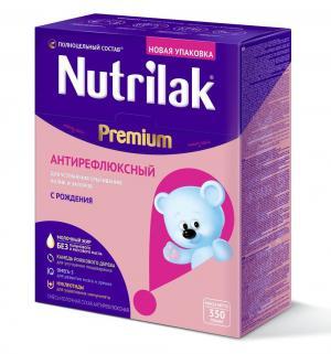 Молочная смесь  Premium Антирефлюкс с рождения, 350 г Нутрилак