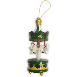Украшение на ёлку  Карусель 9 см, зелёная B&H. Цвет: разноцветный