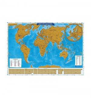 Карта мира  Скретч. твоих путешествий Globen