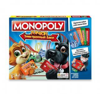 Настольная игра  Монополия Джуниор с картами Monopoly
