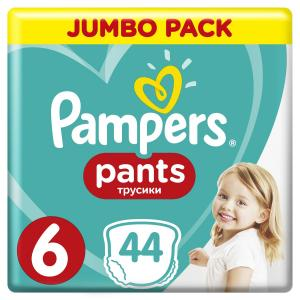Трусики  Pants 6 размер (15+ кг) 44 шт. Pampers