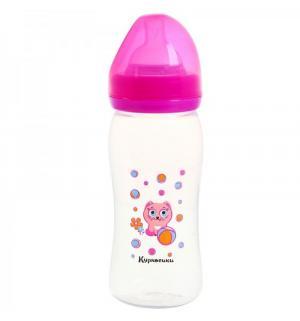 Бутылочка  Мои первые друзья полипропилен, 250 мл, цвет: малиновый Курносики