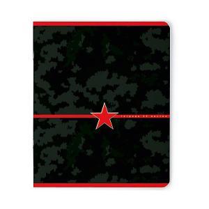 Тетрадь  Милитари. Камуфляж 48 листов, 5 шт., клетка Альт. Цвет: разноцветный