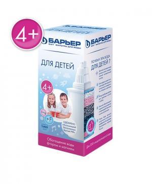 Сменная кассета Для детей 4+ Барьер