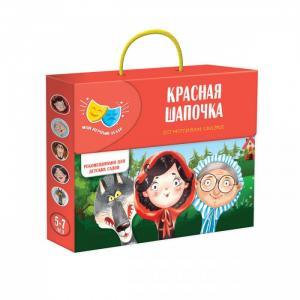 Кукольный театр Красная шапочка VT1804-09 Vladi toys