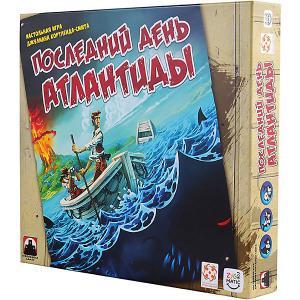 Настольная игра  Последний день Атлантиды Asmodee
