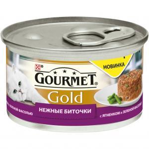 Корм влажный  Gold Нежные биточки для взрослых кошек, ягненок/фасоль, 85г Gourmet