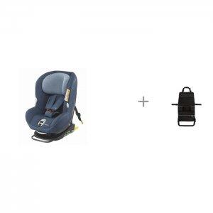 Автокресло  MiloFix и Munchkin Brica органайзер для автомобильных сидений Maxi-Cosi