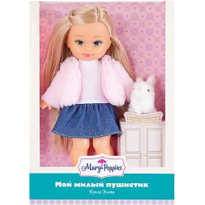 Кукла  Элиза Мой милый пушистик, серия зайка, 26 см Mary Poppins