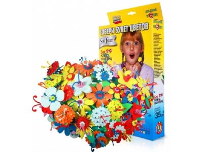 Набор для творчества , Букет цветов Бомик