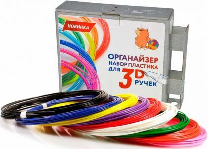 Комплект пластика ABS для 3Д ручек -9 цветов в органайзере Unid