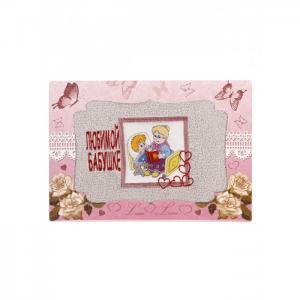 Полотенце махровое в подарочной упаковке Любимой бабушке 40x70 Dream Time