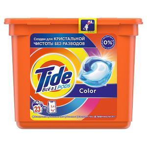 Капсулы для стирки  Color все в 1 Tide. Цвет: weiß/beige