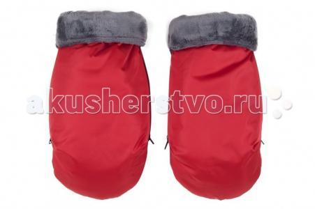 Муфта-рукавички Mammie