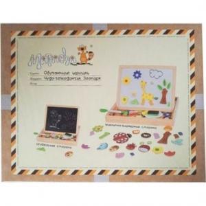 Игровой набор  Чудо-чемоданчик Зоопарк 29 см Mapacha