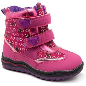 Утепленные ботинки М+Д. Цвет: розовый