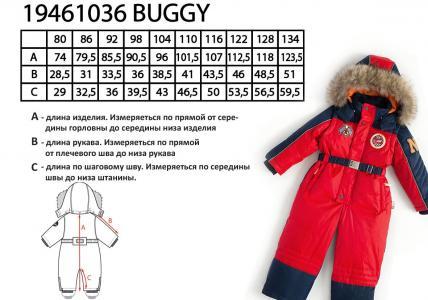 Комбинезон Buggy, цвет: красный/синий Nels