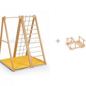 Деревянный игровой комплекс Березка и масштабный конструктор Эврика Small Kidwood