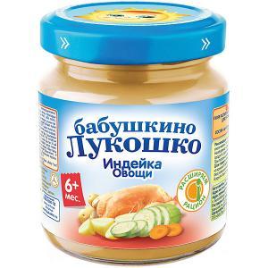 Пюре  индейка овощи, с 6 мес, шт х 100 г Бабушкино Лукошко
