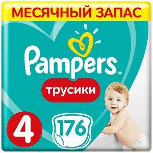 Трусики  Pants 9-15 кг, 176 шт Pampers
