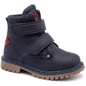 Утепленные ботинки М+Д. Цвет: синий