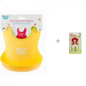 Нагрудник  мягкий с кармашком и застежкой набором подков безопасности Baby Safety ROXY-KIDS