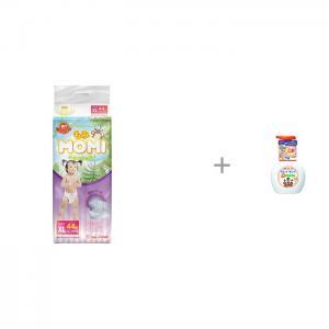 Подгузники XL (12-20 кг) 44 шт. и LION Kirei Пенное мыло для рук с ароматом апельсина Momi