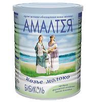 Молоко козье  быстрорастворимое, 400 г Амалтея
