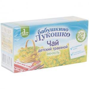 Чай  От колик, 20 г Бабушкино лукошко