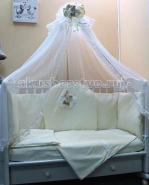 Комплект в кроватку  Ангел мой (7 предметов) Балу